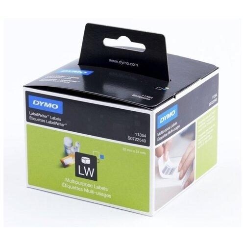 Фото - Этикетки с адресом отправителя, 57х32 мм, белые этикетки с адресом отправителя 57х32 мм белые