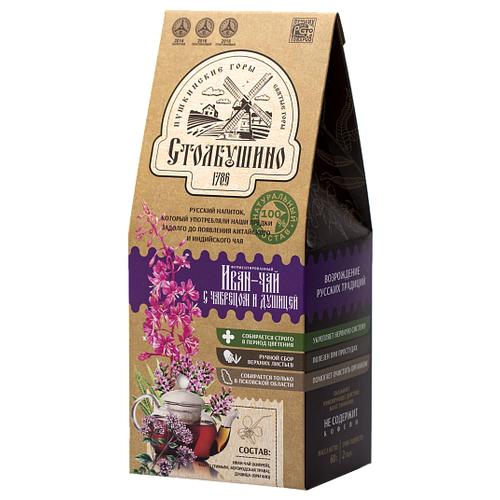 Чай травяной Столбушинский Иван-чай с чабрецом и дущицей, 60 г чай травяной родной иван чай с чабрецом душистый в пакетиках 25 шт