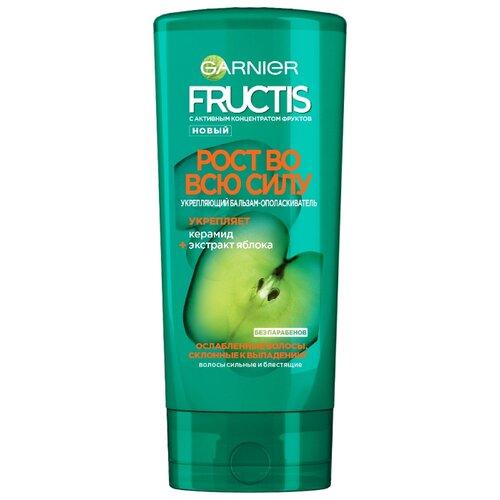 Купить GARNIER Fructis бальзам-ополаскиватель Рост во всю силу Укрепляющий для ослабленных волос, склонных к выпадению, 387 мл