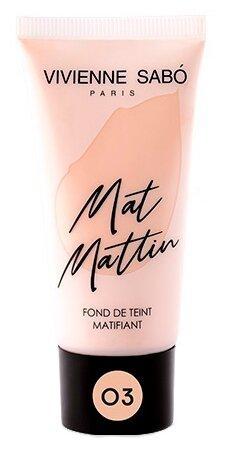 Купить Vivienne Sabo Тональный крем Mat Mattin, 25 мл, оттенок: 03 Золотисто-бежевый по низкой цене с доставкой из Яндекс.Маркета