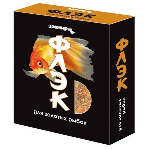 цена на Сухой корм для рыб Зоомир Флэк для золотых рыбок 20 г