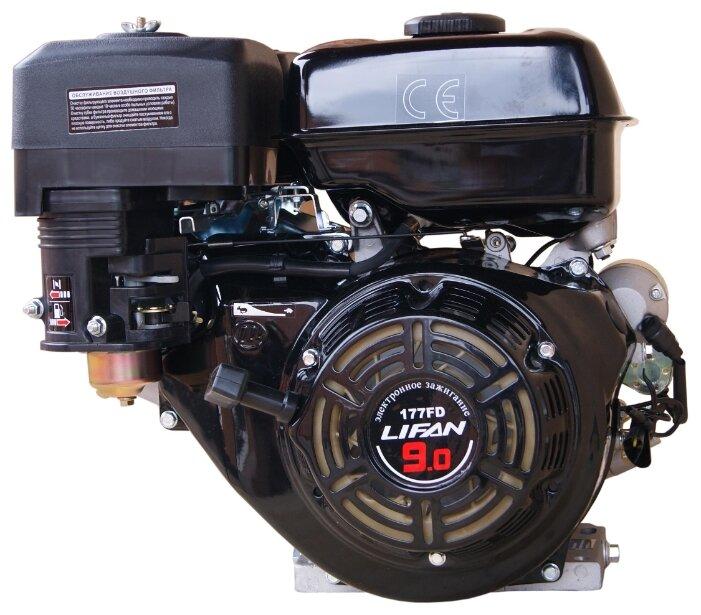 Бензиновый двигатель LIFAN 177FD