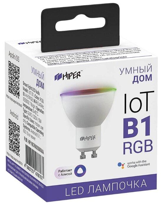 Купить Лампа светодиодная HIPER IoT B1 RGB, GU10, GU10, 5Вт по низкой цене с доставкой из Яндекс.Маркета (бывший Беру)