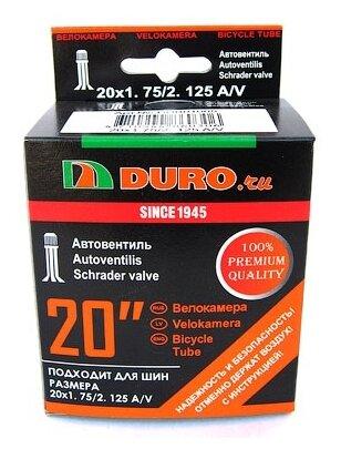 """Велокамера 20*1.75/2.125 под автовентиль """"Duro"""" — купить по выгодной цене на Яндекс.Маркете"""