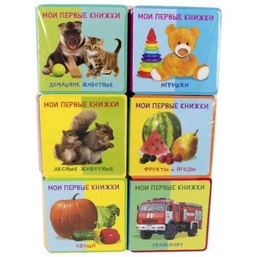 Омега Книжка EVA с пазлами. Подарочный набор книг для детей. Мои первые книжки мои первые книжки