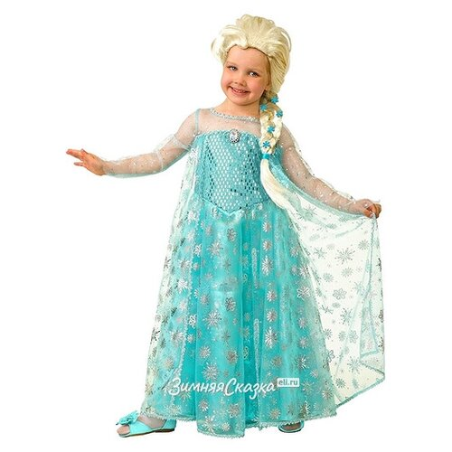 Купить Батик Карнавальный костюм Эльза, рост 128 см 7070-128-64, Карнавальные костюмы