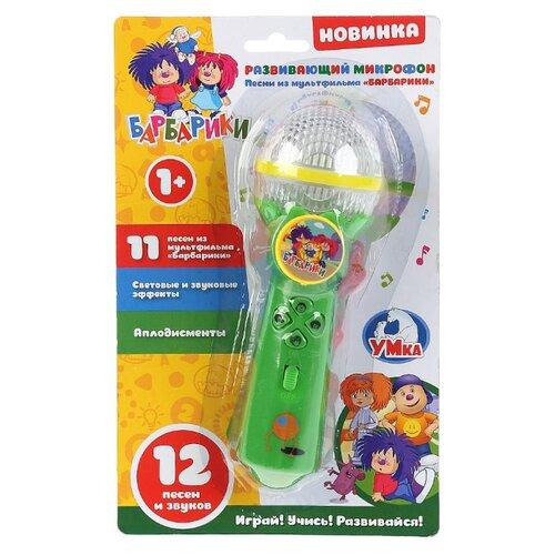 Купить Умка микрофон ZY362860 зеленый, Детские музыкальные инструменты