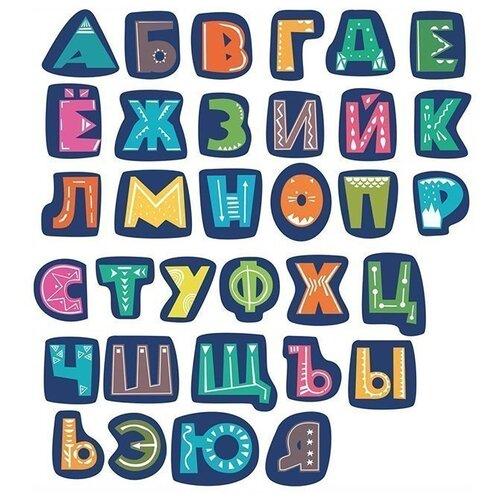 Купить Набор букв Мастер игрушек Алфавит русский Узоры IG0070, Обучающие материалы и авторские методики
