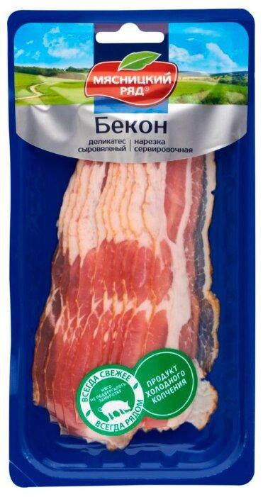 Мясницкий ряд Бекон Деликатес сыровяленый 130 г