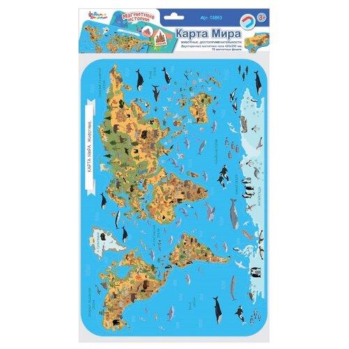 Купить Настольная игра Десятое королевство Карта мира. Животные. Достопримечательности 03865, Настольные игры