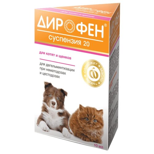 Apicenna Дирофен Суспензия 20 для котят и щенков