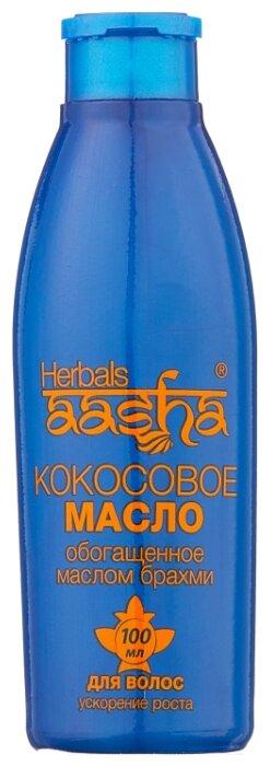 Aasha Herbals Масло для волос кокосовое с Брахми