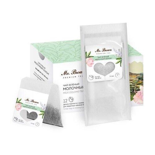 Чай улун Mr. Brown Молочный в пакетиках для чайника, 12 шт. чай улун императорский чай professional oolong в пакетиках для чайника 20 шт