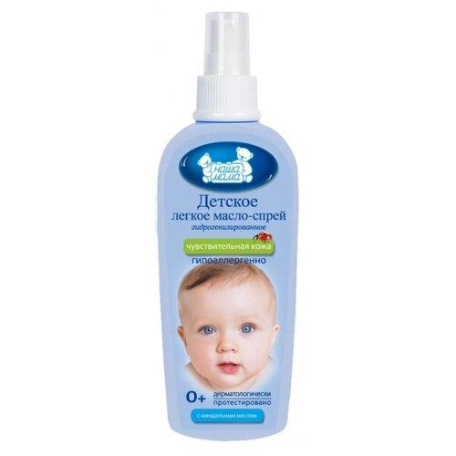 Купить Наша мама Легкое масло-спрей гидрогенизированное для чувствительной и проблемной кожи, 150 мл, Уход за кожей