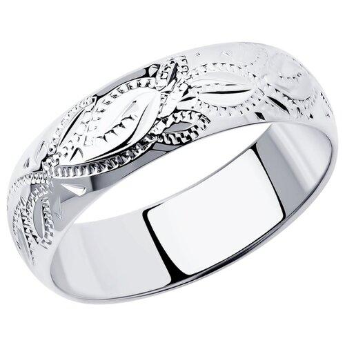 SOKOLOV Обручальное кольцо из серебра с гравировкой 94110017, размер 19 sokolov золотое кольцо с гравировкой 014743 размер 19 5