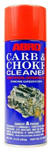 Сильный очиститель Detailer Orange Cleaner, 500 мл, Shima