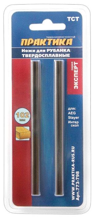 Набор ножей для электрорубанка ПРАКТИКА 773-798 (2 шт.)