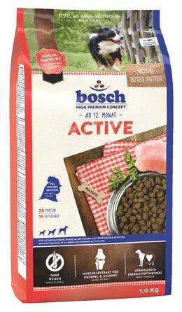 Корм для собак Bosch Active 1 кг