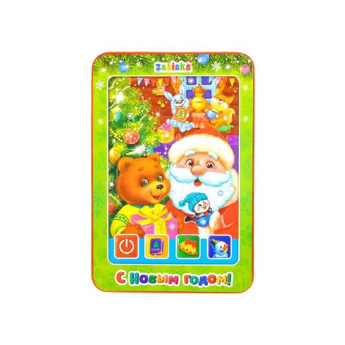 Купить Планшет Zabiaka В гостях у Деда Мороза (3250468) зеленый, Детские компьютеры