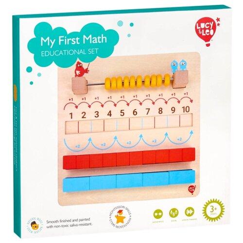 Купить Обучающий набор Lucy & Leo Начальная математика LL251 бежевый, Обучающие материалы и авторские методики