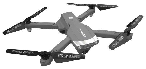 Квадрокоптер Syma X30 серый фото 1