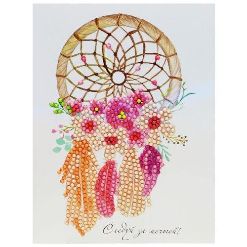 Купить Алмазная открытка Color Kit Следуй за мечтой! 13х18 AZ019, Алмазная вышивка