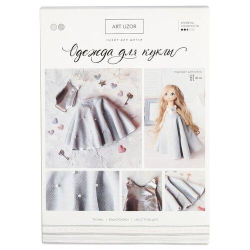 Арт Узор Набор для шитья Одежда для куклы Блеск (4171675) арт узор набор для шитья одежда для куклы стиляга 4171671