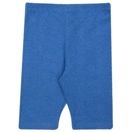 Бермуды Leader Kids размер 128, синий, Шорты  - купить со скидкой