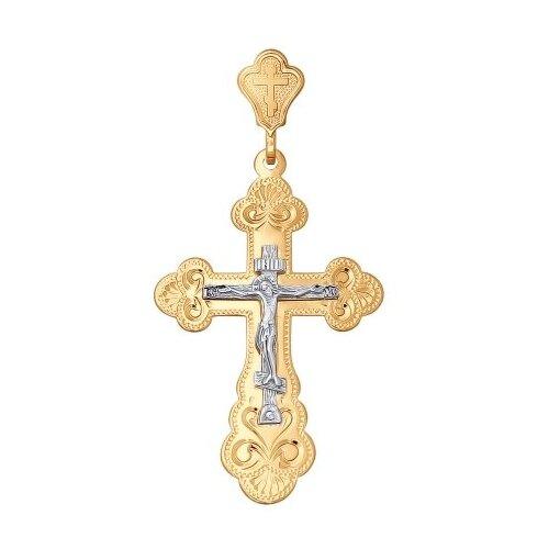SOKOLOV Крест из комбинированного золота с гравировкой 121126