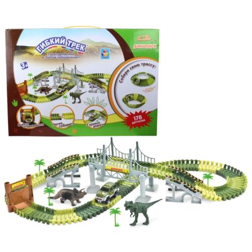 Купить Трек 1 TOY Динопарк Т13207, Детские треки и авторалли