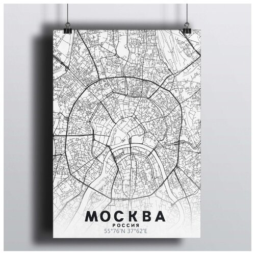 Постер Карта Москва 60х90 см.в рамке