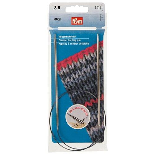 Купить Спицы Prym круговые латунные 212132, диаметр 3.5 мм, длина 60 см, серебристый