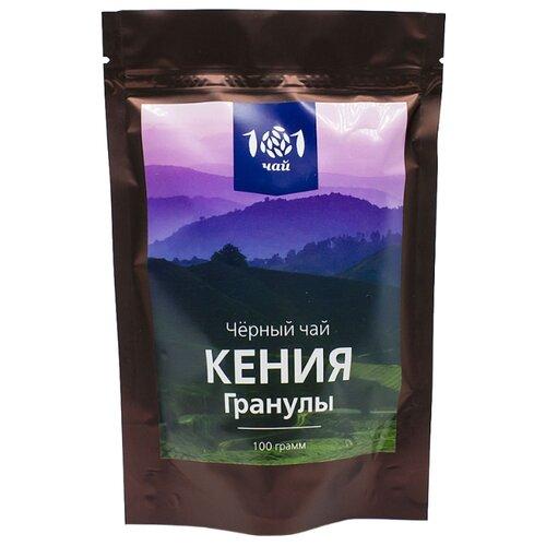 Чай черный 101 чай Кения , 100 г