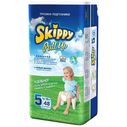 Skippy трусики Pull Up 5 (12-18 кг) 48 шт..