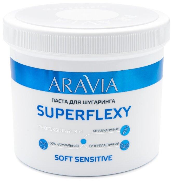 Паста для шугаринга ARAVIA Professional Superflexy Soft