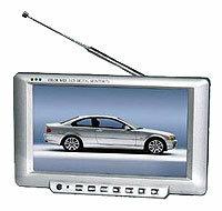 Автомобильный телевизор Super SP-700