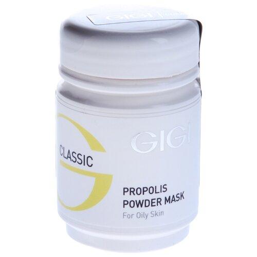 Gigi пудра рассыпчатая антисептическая прополисная Propolis Powder Mask белая