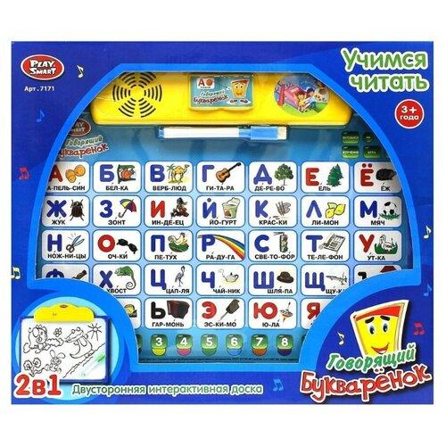Детская развивающая интерактивная доска PlaySmart