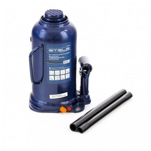 Домкрат бутылочный гидравлический Stels 51169 (20 т) синий