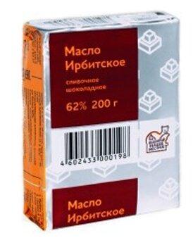 Ирбитский молочный завод Масло сливочное шоколадное 62%, 200 г