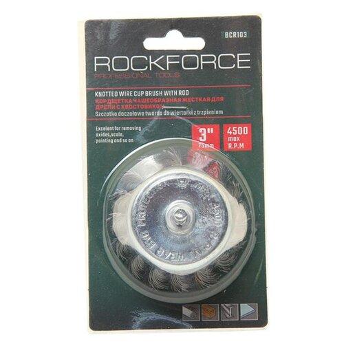 Фото - Кордщетка ROCKFORCE RF-BCR103 75 мм кордщетка rockforce rf bwf004