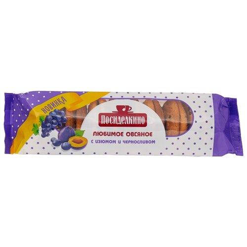 Печенье Посиделкино овсяное с изюмом и черносливом, 310 г печенье посиделкино овсяное на мальтите со стевией и ягодами 170 г
