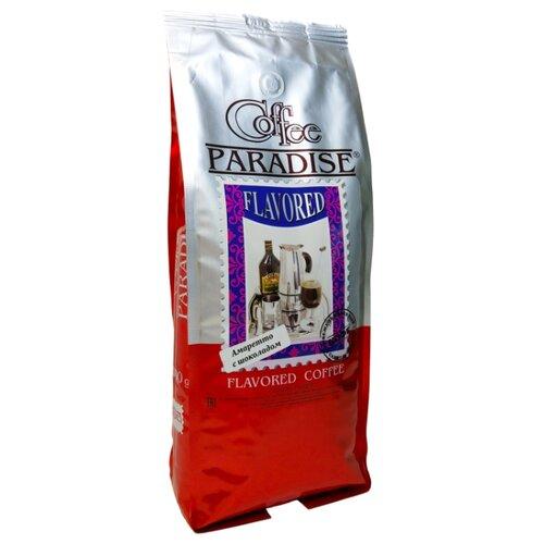 Фото - Кофе в зернах Coffee Paradise Flavored Амаретто с шоколадом, ароматизированный, 1 кг кофе в зернах lemur coffee roasters ирландский крем ароматизированный 1 кг