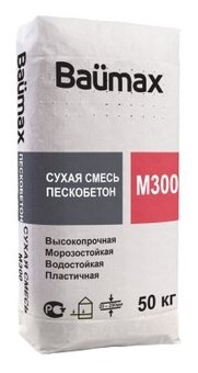 Пескобетон Dauer Baumax М300, 50 кг