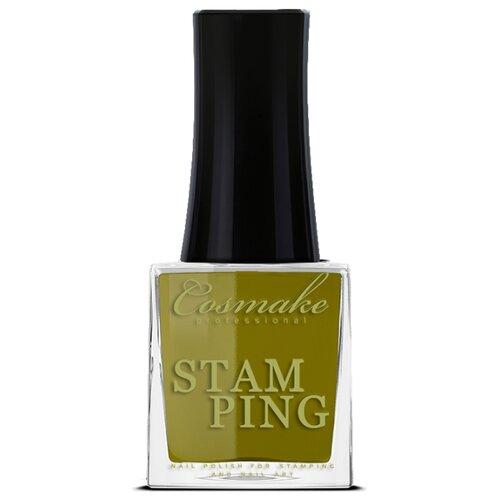 Купить Краска Cosmake для стемпинга 13, оливковый