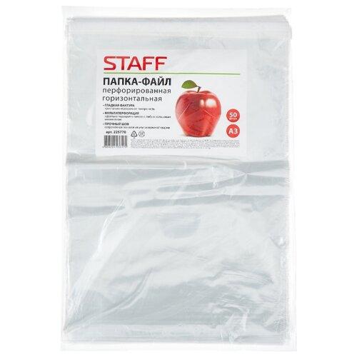 """STAFF Папки-файлы перфорированные, горизонтальные """"Яблоко"""", А3, 50 штук, гладкие бесцветный"""