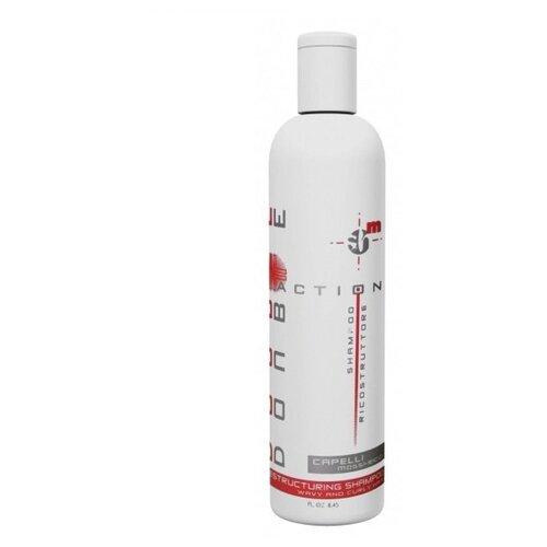 Hair Company шампунь Double Action Ricostruttore Capelli для прямых волос, 250 мл