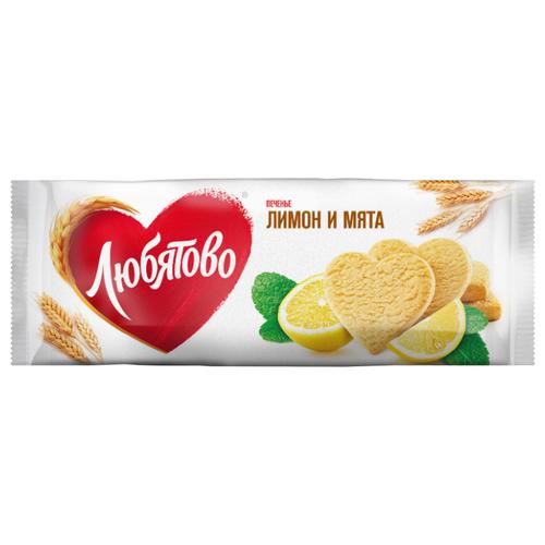 Печенье Любятово Лимон и мята, 200 г