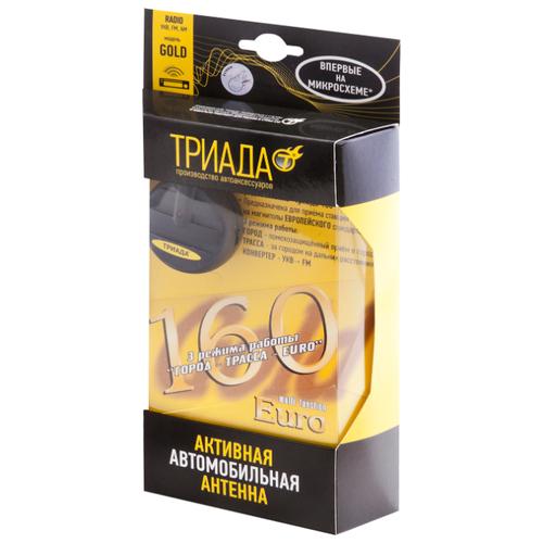 Антенна Триада 160 GOLD Russo