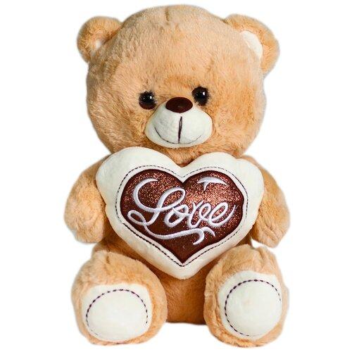 Мягкая игрушка «Медведь с сердцем», цвет бежевый